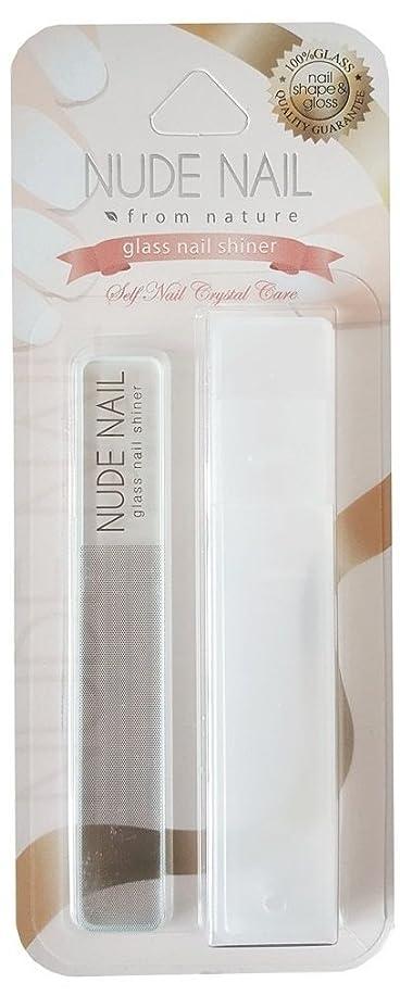 スロープ顕著公平な【ZUMi】 グラス ネイルシャイナー[正規品] NUDE NAIL ヌードネイル