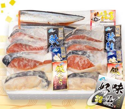 【海鮮市場 北のグルメ】 好味魚 (こうみさかな) C ( さんま・銀だら・時鮭・紅鮭・秋鮭 ) ご贈答 北海道 送 料 込み