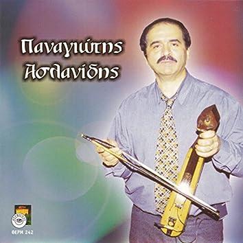 Panagiotis Aslanidis - Zontani Ihografisi