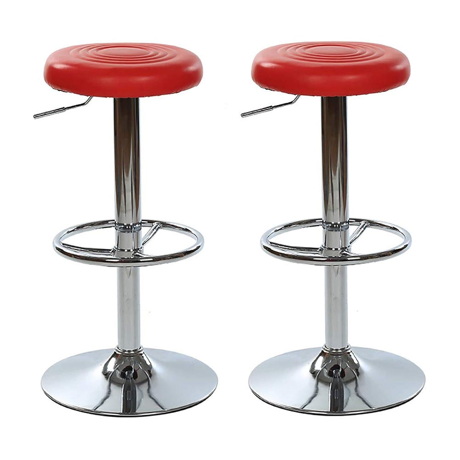記事処理行方不明XUEPING バースツール、バーチェア、カウンターチェア、セーフティスツール、レストラン、キッチンハイスツール360°回転ハイポールスツール電装シャーシリフト60-80cm (色 : Red×2)