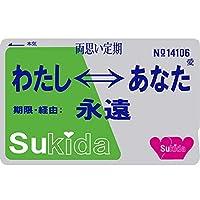 爆笑 目隠しシールシリーズ おもしろ 雑貨 ネタ 目立ちアイテム Suica ICカードステッカー 定期券 個人情報保護 シール ステッカー (あたし⇔あなた)
