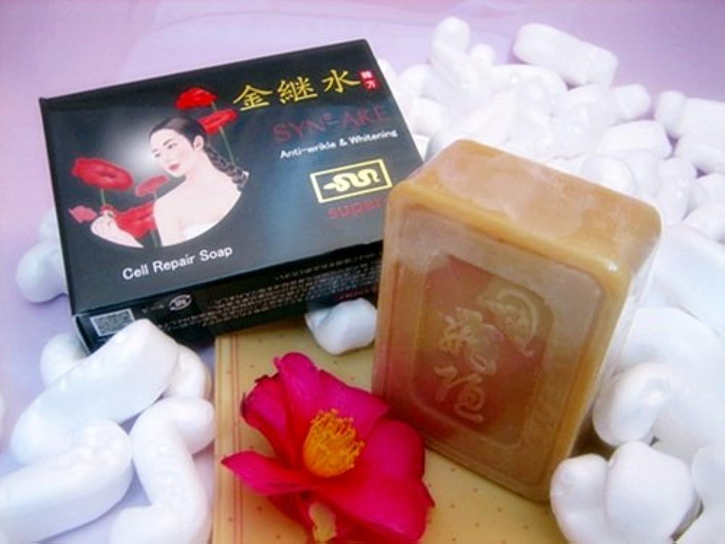 離れた陽気なアルカイック韓国コスメ 金継水 韓方蛇の毒石鹸、美容石鹸