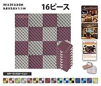 エースパンチ 新しい 16ピースセットブルゴーニュとグレー 色の組み合わせ250 x 250 x 30 mm エッグクレート 東京防音 ポリウレタン 吸音材 アコースティックフォーム AP1052