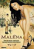 マレーナ[DVD]