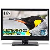 Grand-Line 16V型 地上デジタルハイビジョン液晶テレビ GL-16L01