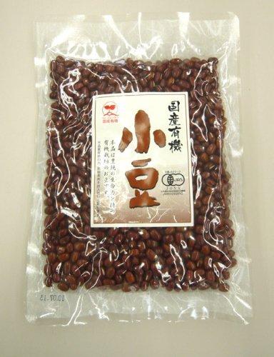 マルシマ 国産有機 小豆