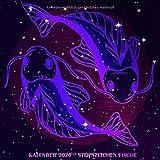 Kalender 2020 - Sternzeichen Fische: Schöner Kalender mit Sternzeichen | Wochenplaner mit 70 Seiten | 21,59 cm X 21,59 cm ( 8,5 X 8,5 Inches )
