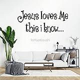 Vinilo decorativo para pared, diseño de Jesus Loves Me This I Know 1 Mural adhesivo decorativo para el hogar, dormitorio infantil, 60 cm