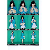 AKB48公式生写真 水曜日のアリス パチンコホールVer.【指原莉乃】9枚コンプ