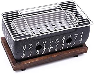 TOOGOO Japanese Korean BBQ Grill Oven Aluminium Alloy Charcoal Grill Portable Party Accessories Household Barbecue Tools