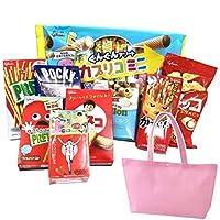 (1500円 )グリコのお菓子 詰め合わせ トートバッグ子供向け Bセット (赤)