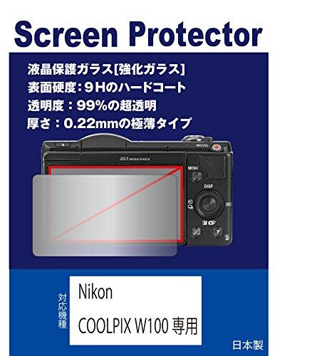 【強化ガラスフィルム 硬度9H 厚さ0.22mm 透明度99%】 Nikon COOLPIX W150/W100専用 液晶保護ガラス(強化ガラスフィルム)