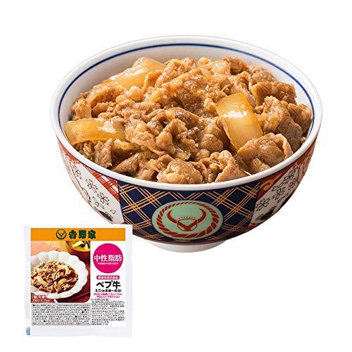 吉野家 [ミニペプチド入り牛丼の具80g] 冷凍便 (レンジ・湯せん調理OK) (3袋)