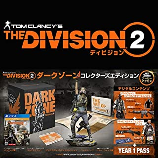 【Amazon.co.jpエビテン限定】ディビジョン2 ダークゾーン コレクターズエディション - PS4