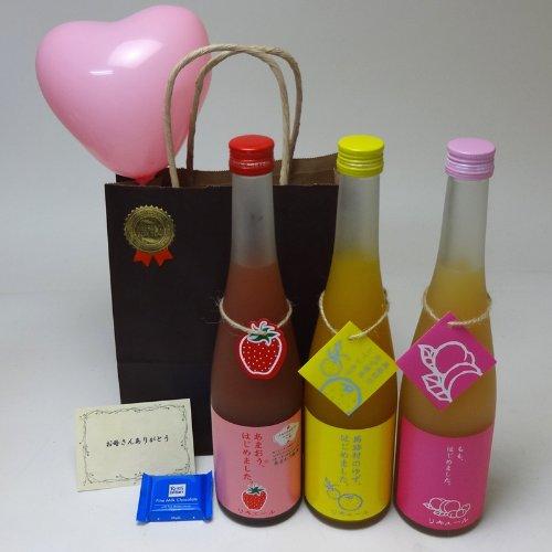 お誕生日 果物梅酒3本セット あまおう梅酒 ゆず梅酒 もも梅酒 (福岡県)合計720ml×3本 メッセージカード ハート風船 ミニチョコ付き
