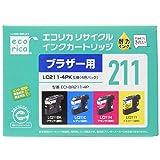 エコリカ ブラザー(Brother)対応 リサイクル インクカートリッジ 4色セット LC211-4PK (目印:ブラザー211) ECI-BR211-4P