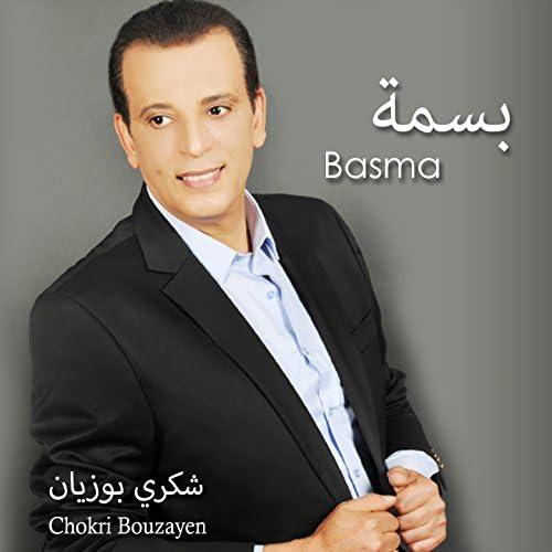 Chokri Bouzayen