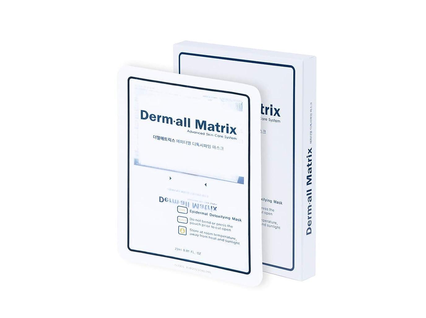 航空機入植者誘発するDermall Matrix エピダーマル デトキシファイング マスク 1パック(4枚)/Epidermal Detoxifying Mask 1pack(4sheets) [並行輸入品]