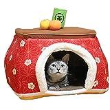 犬 ハウス ペットパラダイス 【犬・猫 用】 こたつ ハウス 梅 麻の葉 (50cm) あたたかい 保温防寒 寒さ対策 寝床 コード穴付き