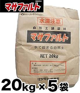 マサファルト 自然土舗装材 5袋お得セット 20kg x 5袋 雑草対策『水で固まる土』マサファルト(20kg入り×5袋) (白土)