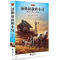 Language potential early develops 1~2 years old (Chinese edidion) Pinyin: yu yan qian neng zao kai fa 1 ¡« 2 sui