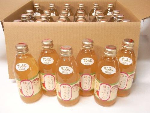 菅野アップル農園 りんご100% 添加物なし オリジナル りんごジュース 「ほっぺくん」 福島県羽山産 【サンふじ】 250ml (30本セット)