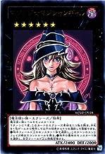 magi magi magician girl