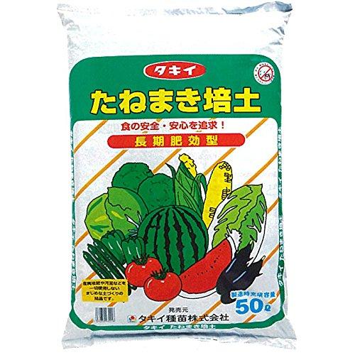 北海道配送不可 50L×1袋 タキイの たねまき培土 長期肥効型 セルトレイ 全般 育苗箱 等 の 種まき 用土 培土 育苗 にタキイ種苗 タ種 代不