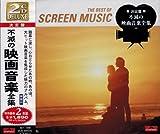不滅の 映画音楽 全集 CD2枚組 SET-1008 - .