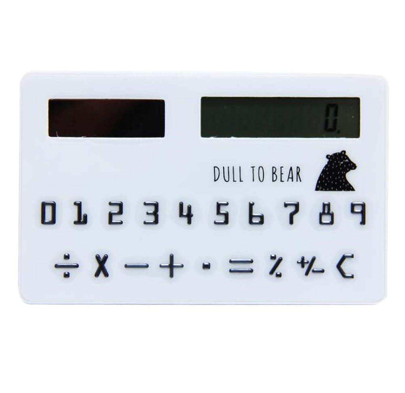 列挙するエキゾチック膨張するクリエイティブソーラー電卓かわいいミニ電卓、白
