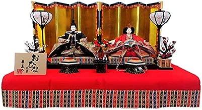 雛人形 平飾り 八番親王「正絹段織」毛氈飾り KN-H8-004