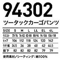 ツータックカーゴ カラー:040_アーミーグリーン サイズ:4L