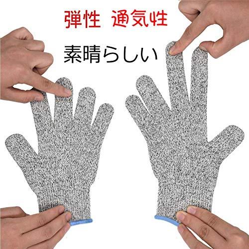 『軍手 防刃 防刃手袋 作業用 手袋 作業グローブ 切れない手袋 耐切創手袋』の7枚目の画像