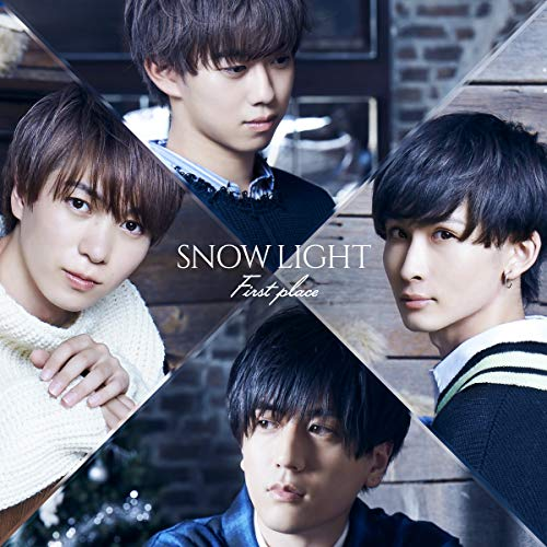 [Single]SNOW LIGHT – First place[FLAC + MP3]