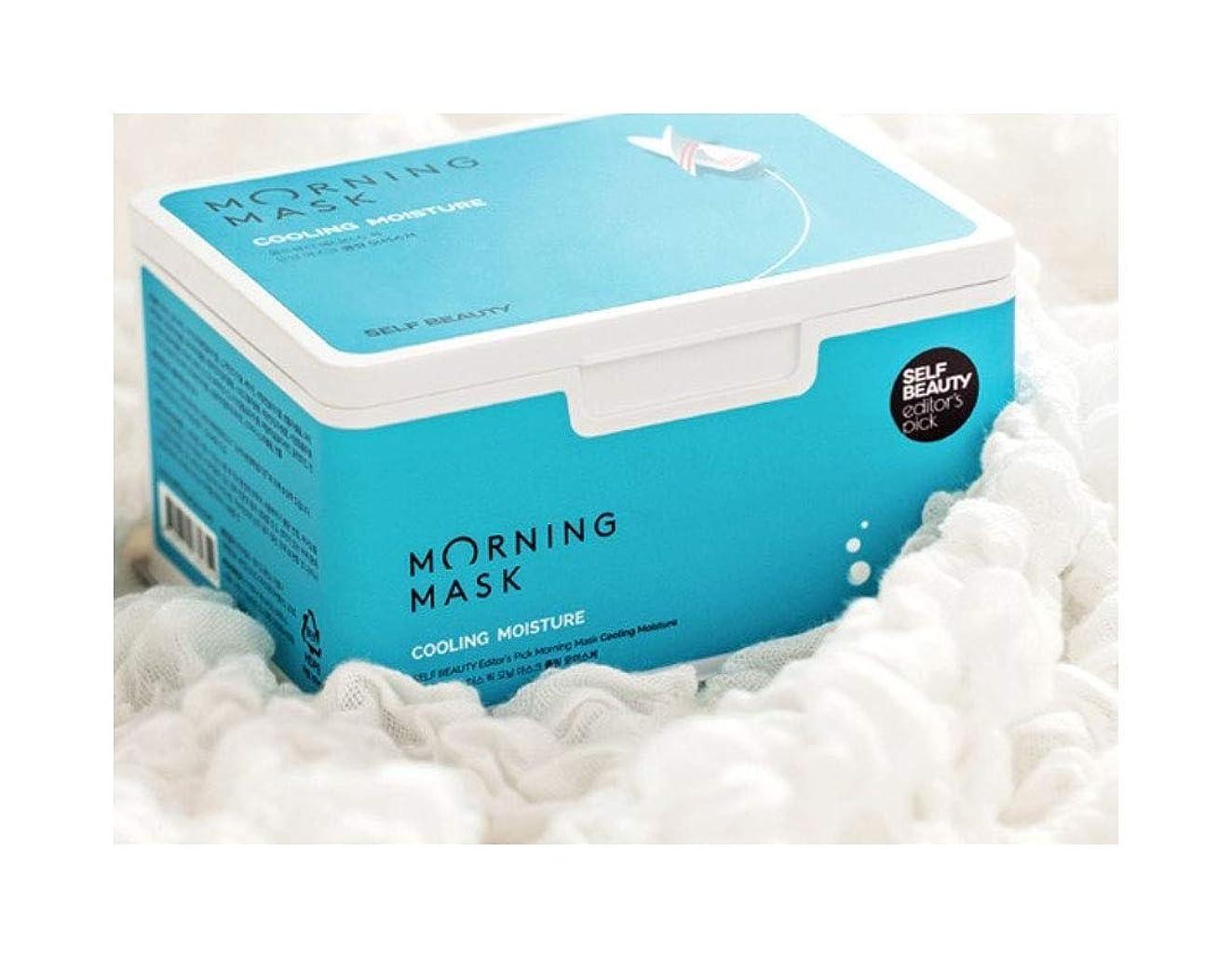 分布鎮痛剤学校教育Self Beauty Morning Mask Cooling Moisture 1Box/30Sheet メイク前モーニングマスク、クーリングパック(海外直送品)