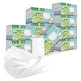 【日本国内検品 広耳】マスク 小さめ PFE BFE VFE 99%以上 500枚入 個包装 子供用 女性用 こども用 耳が痛くならない 不織布 使い捨てマスク 飛沫防止99% PM2.5 風邪予防 防塵 花粉対策