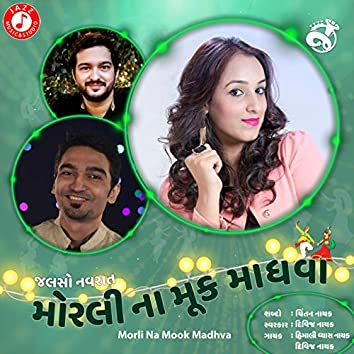 Morli Na Mook Madhva - Single