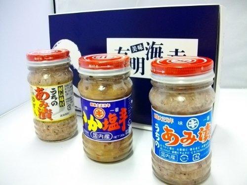 有明海の幸3本セット 【C】 ゆず入りあみ漬・イカの塩辛・あみ漬