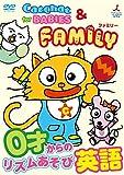 CatChat for BABIES & FAMILY ~0才からのリズムあそび英語[DVD]