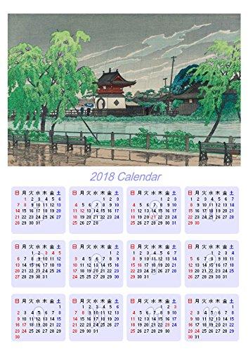 浮世絵 カレンダー 2019年度版 UCAL-12018 川瀬巴水 - 不忍池の雨