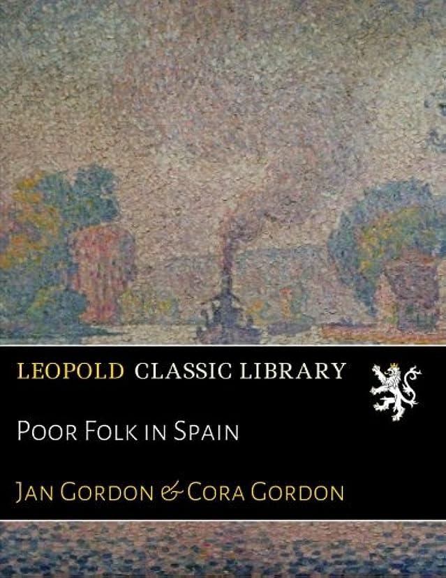 流星三角形ビジュアルPoor Folk in Spain