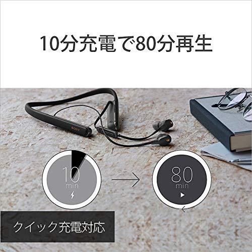 ソニーワイヤレスノイズキャンセリングイヤホンWI-1000XM2:ハイレゾ対応/AmazonAlexa搭載/bluetooth/最大10時間連続再生/DSEE搭載ネックバンド型ノイキャンプロセッサーQN1搭載ハードケース付属2019年モデル/マイク付き/ブラックWI-1000XM2B