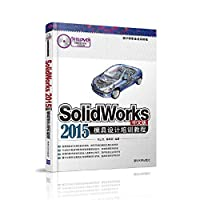 Solidworks 2015 Chinese version of the mold design courses with a vocational training course designer CD(Chinese Edition)