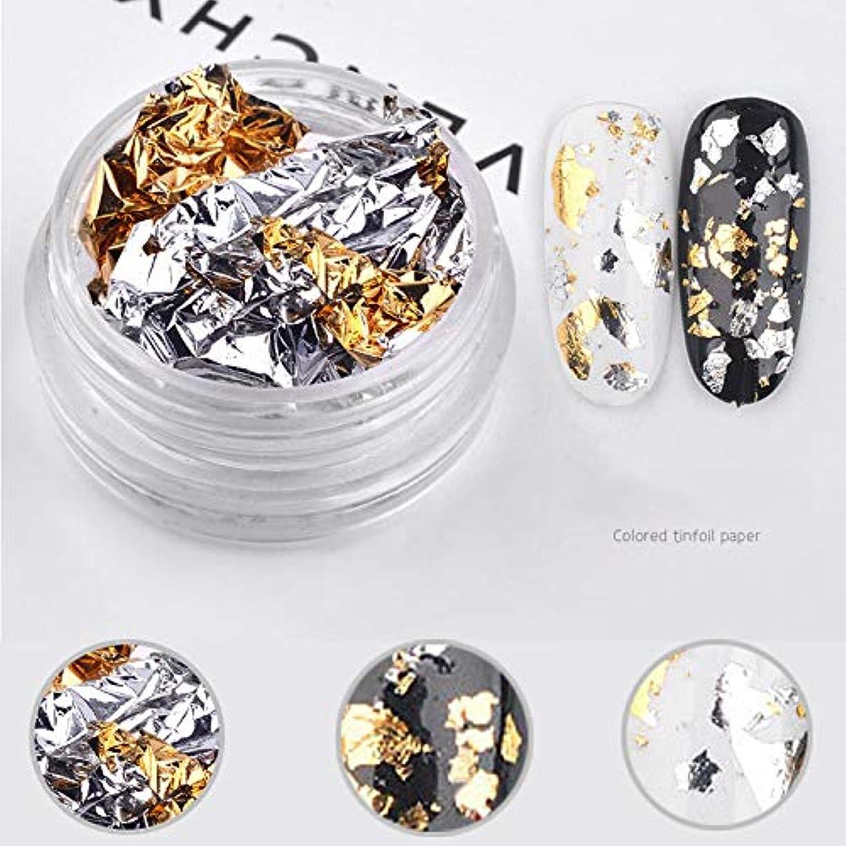 接地月面閉塞ICYCHEER 爪フレークチップ箔紙ゴールドカラフルなシルバースパンコールネイルアートフレーク箔 3D ネイルアートグリッターステッカー装飾 (goldsilver)