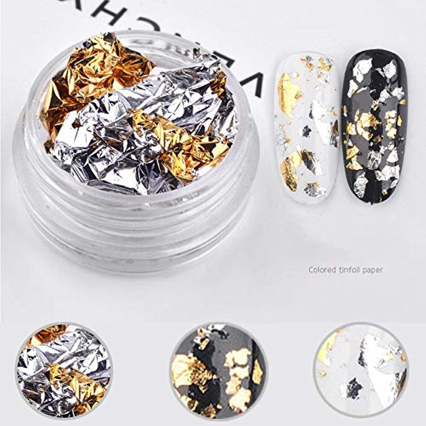 本質的にエラー観察ICYCHEER 爪フレークチップ箔紙ゴールドカラフルなシルバースパンコールネイルアートフレーク箔 3D ネイルアートグリッターステッカー装飾 (goldsilver)
