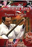 Michihiro Sato : The World of Michihiro Sato - Tsugaru Shamisen ~ Dvd [Import] Ntsc - Region 0   Michihiro Sato