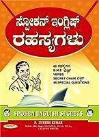 SPOKEN ENGLISH RAHASYAGALU