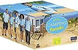 Camping Paradis-Volumes 1 à 7