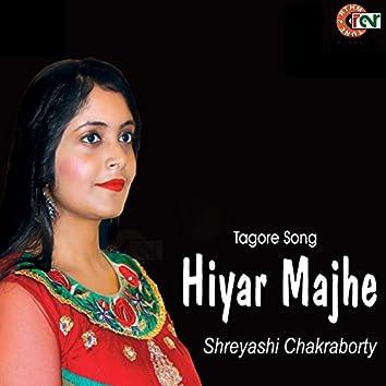 Hiyar Majhe