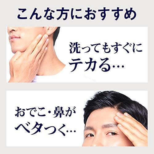 ルシード薬用オイルコントロール化粧水(医薬部外品)100ml